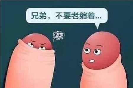 成都九龙医院做包皮手术好吗
