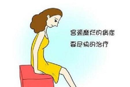 成都九院妇科主任介绍宫颈糜烂怎么进行治疗